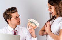 Marktüblicher Zinssatz Arbeitgeberdarlehen 2020 ( Foto: Shutterstock-kravik93 )