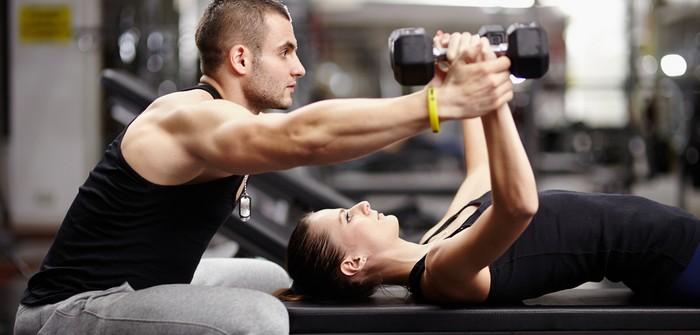 Fitnesstrainer: Gehalt, Lizenz, Schulabschluss, Jobs & Bewerbung (Foto: shutterstock - Slatan)