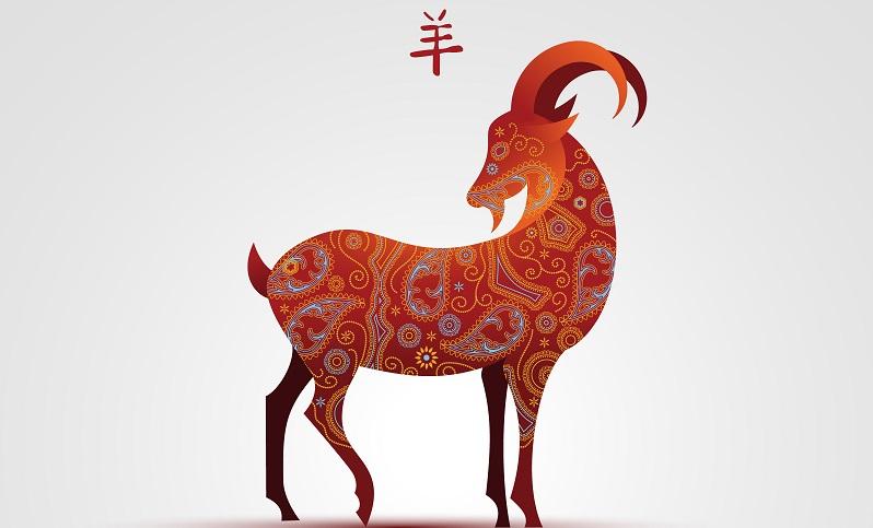 Das chinesische Tierkreiszeichen Ziege vereint Menschen, die einen sehr guten Geschmack besitzen. ( Foto: Shutterstock-Anita Ponne )